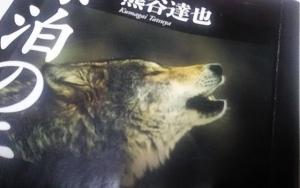 Photo_20200114185701